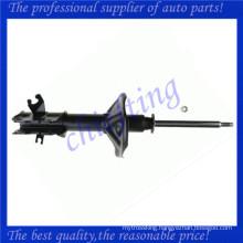 332113 MR316067 MR197433 MR197435 MR316065 for mitsubishi colt shock absorber