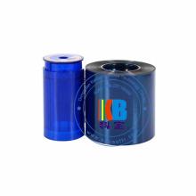 Impressora de cartões compatível Datacard 535000-003 CP40 CP60 CP80 CD800 YMCKT