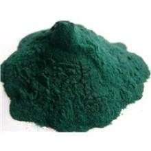 Competitives Price Basic Chromium 33% Sulfatebasic Chromium Sulphate