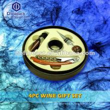 Ensemble cadeau 2015 hot sell 4pc Wine Gift Set