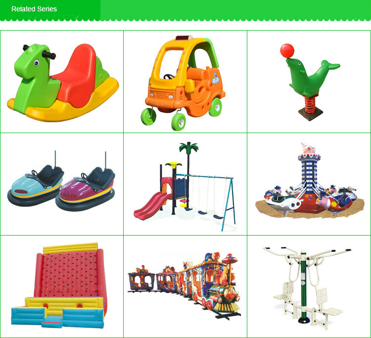 Children's amusement facilities