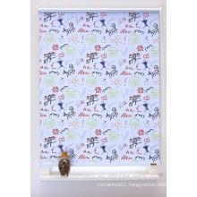2015 hot sell children curtain roller curtain