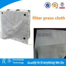 High quality sewage treatment polyester press cloth