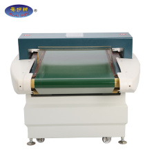 High quality Top technology Dresses processing needle metal detector