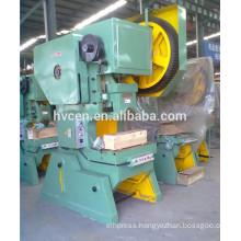 used power press/power press feeder