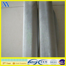 70 Mesh Stainless Steel Wire Mesh