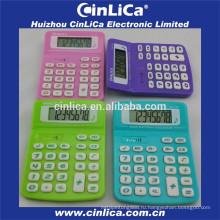 Электронный красочный калькулятор для поощрения подарок