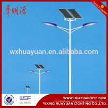 steel pole manufacturer galvanized solar LED street light pole