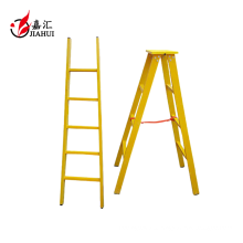 Yellow pultrusion FRP fiberglass insulated ladder