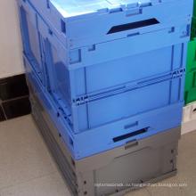 Склад хранения пластиковые складной контейнер