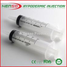 Henso Sterile Dipsosable Feeding Syringe
