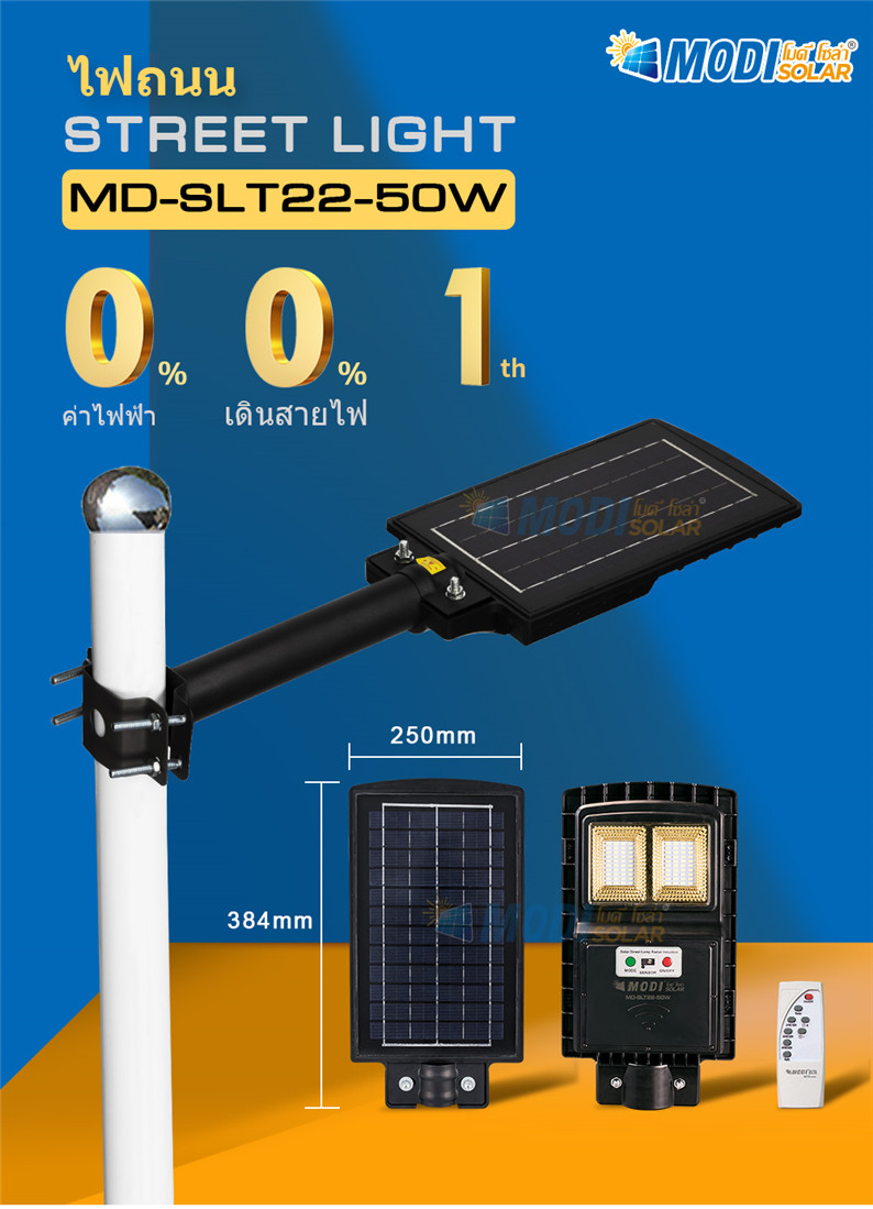 de97cx solar street lights