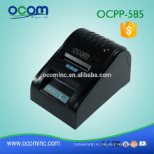 Дешевые Билла термального принтера POS машины для Индии и Ближнего Востока рынка(OCPP-585)