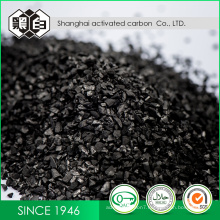 Baiyun Coconut Shell Activated Carbon Manufacturers