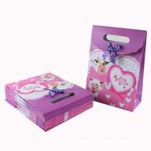 Paper Bag - Paper Shopping Bag Sw154