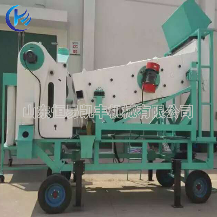 Self-balance Vibrating Screen screen