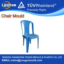 Chaise sans bras moule plastique