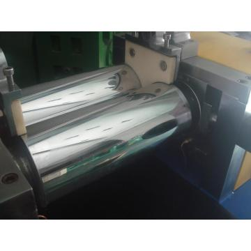 High Speed ​​Two Roll Mill