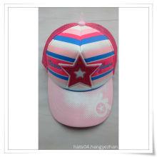 2015 newest summer fashion colorful girl kid mesh baseball cap