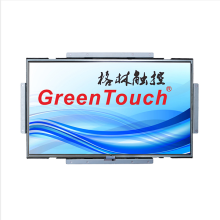"""High Contrast Ratio 18.5"""" Open Frame Touch Monitor"""