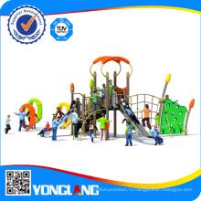 Школа открытая игровая площадка для детей