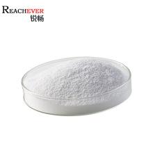 Anti Aging White Raw Powder Melatonin for Well Sleep