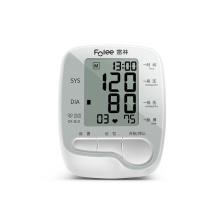 esfigmomanómetro digital electrónico automático médico de salud
