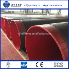 2015 high quality ASTMA179 epoxy paint line pipe