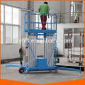 8-14м высокое качество алюминия Лифт с CE