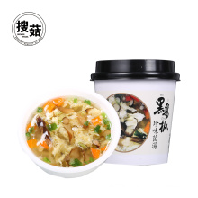 Delicious chinese vegetable soup powder