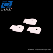 Ceramic insulating small substrate