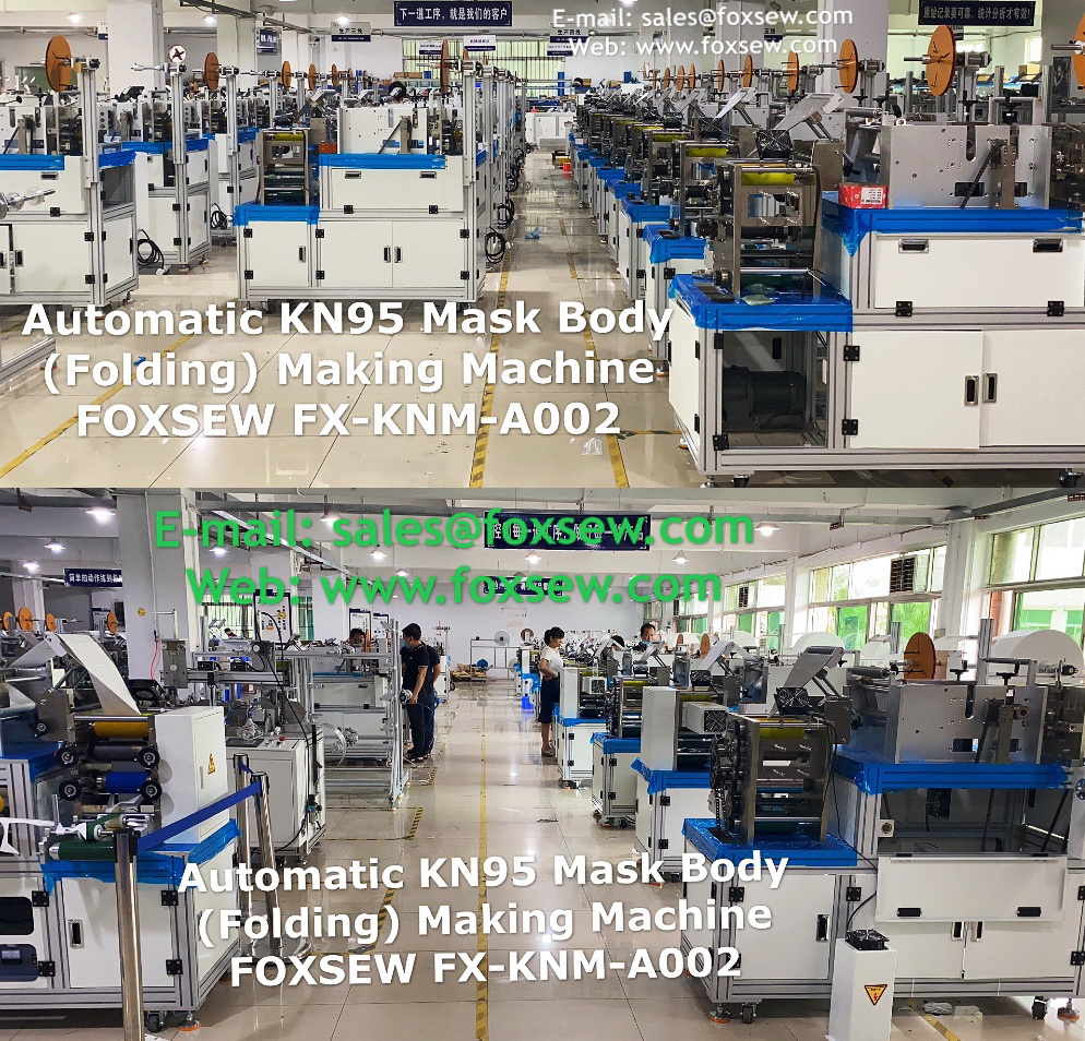 Automatic KN95 Mask Making Machine -20