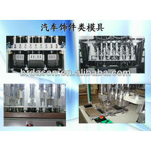 Ultrasonic Welding Horn (Sonotrodes) For Automobile Inner Decorated Components