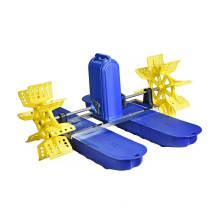Aquaculture Machine Paddle Wheel Aerators