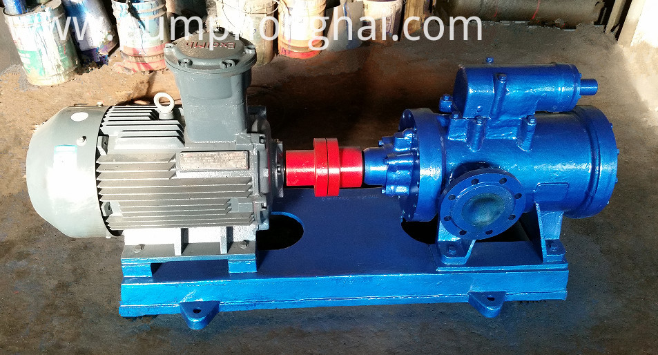 horizontal screw pump