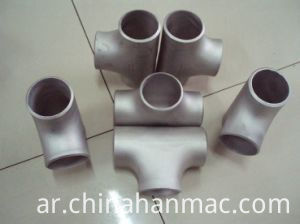 Aluminium Tee Fittings