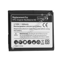 BATTERY FOR HTC INSPIRE 4G Surround