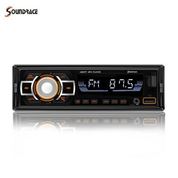 Auto Mp3 Ladegerät Audio
