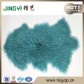 Super Soft Curly Mongolian Fur Skin