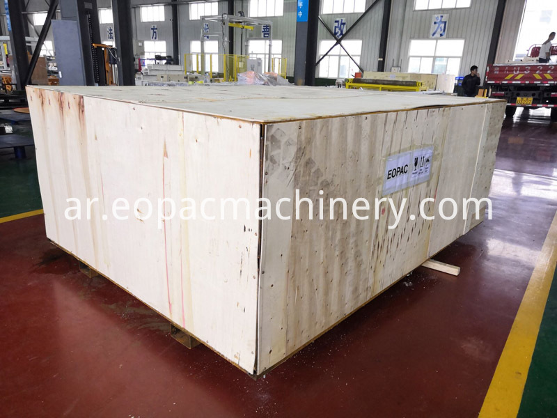 Turntable Pallet Wrapping Equipment