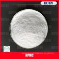matières premières HPMC béton additif pour les carreaux