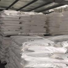 Поливинилхлоридная паста Смола E-PVC R1069