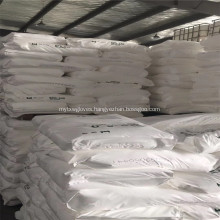 Polyvinyl Chloride Paste Resin E-PVC R1069