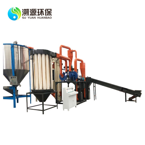 No Pollution used Pcb Recycling Machine For Sale