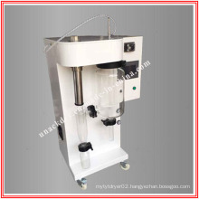 High Qualitysmall Spray Dryer Manufacturer