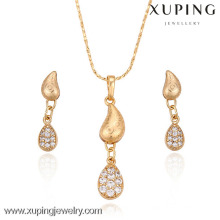 63252- Xuping Indian wedding gold jewellery sets latest