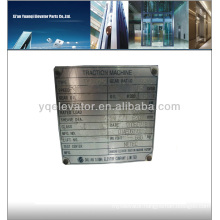 Sigma elevator traction machine TJY2275 elevator machine