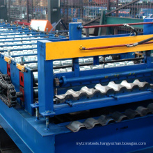 Freight car box board carriage plate car panel metal roofing roll forming production line