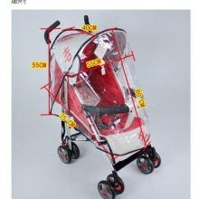 Capa de chuva de plástico para carrinho de bebê