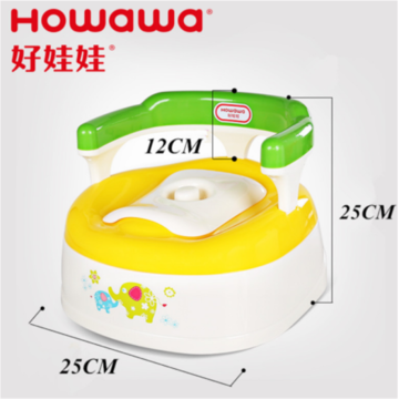Safe Plastic Potty Chair Infant Training Closestool